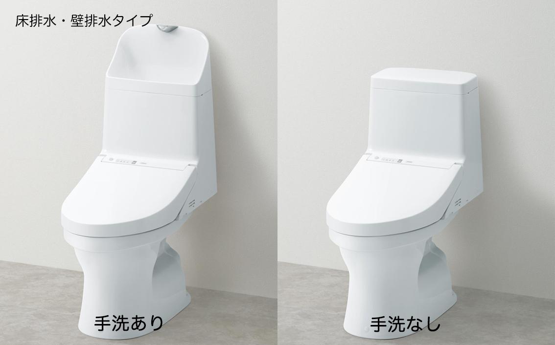 床排水・壁排水タイプ